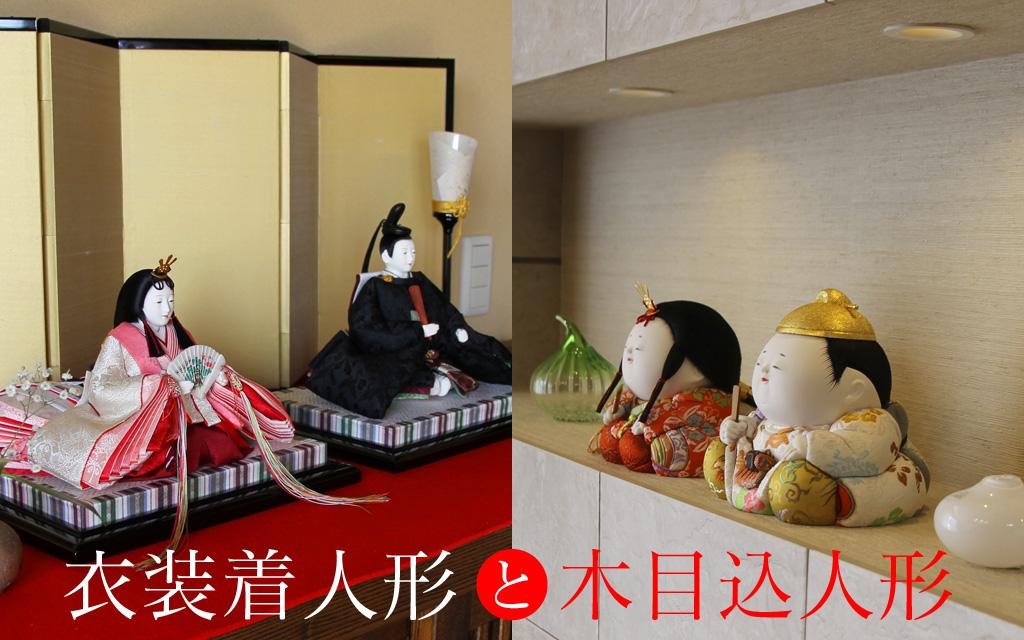 石川潤平工房の衣装着人形と木目込人形
