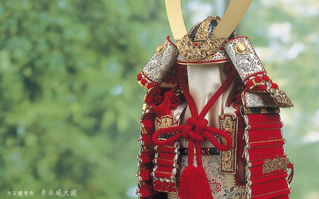 力石鎧秀作 赤糸威大鎧