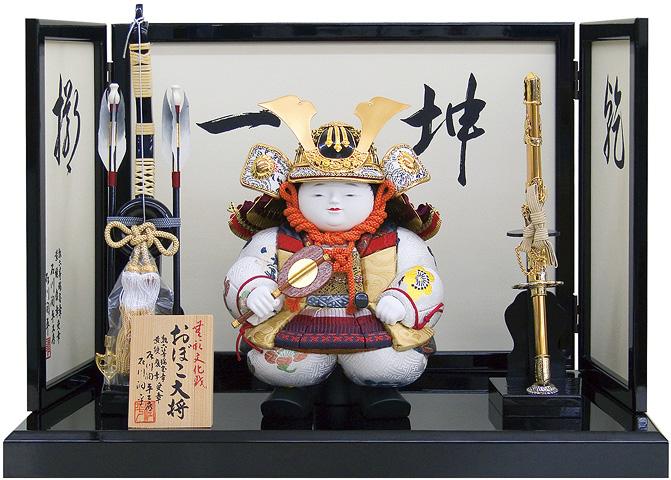 石川潤平 作 おぼこ大将「曙威」セット