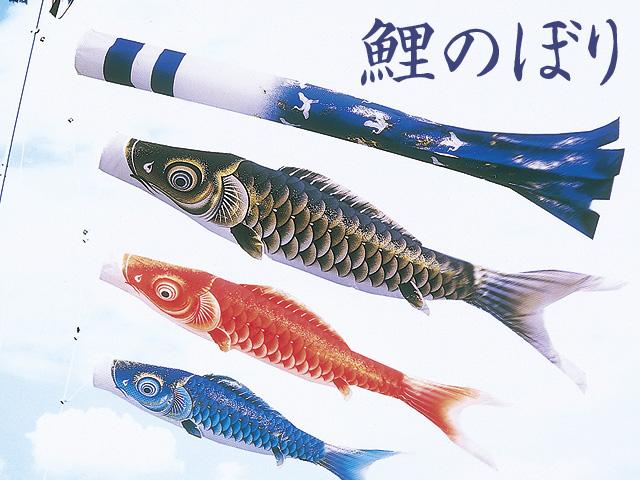 鯉のぼりのページへ